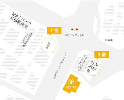 Parking Lot MAP 駐車場はこちら