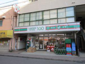 「ローソンストア100」まで徒歩3分!!