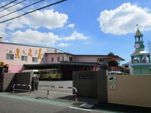 古和釜幼稚園まで徒歩7分(約550m)