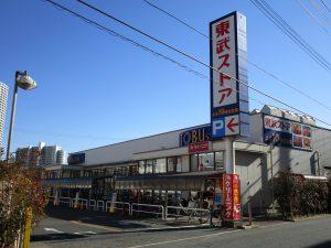 東武ストアまで徒歩5分(約380m)