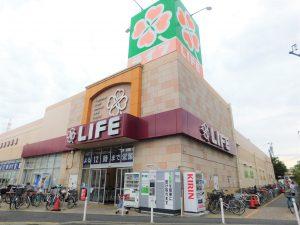 ライフ扇大橋駅前店:徒歩11分