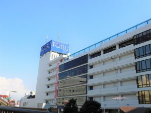 船橋東武:徒歩10分