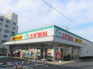 スギ薬局津田沼駅北店:800m