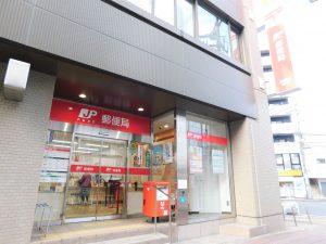 津田沼郵便局:940m