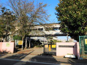 船橋市立薬円台小学校:750m