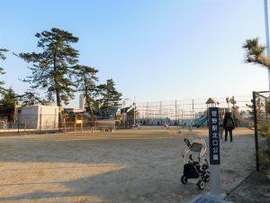 菅野駅北口公園:236m