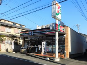 セブンイレブン船橋本中山3丁目:526m