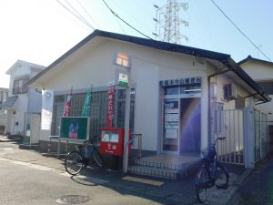 船橋本中山郵便局…689m