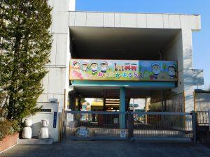 鬼高幼稚園…399m