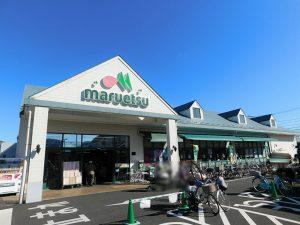 マルエツ東菅野店:約1040m