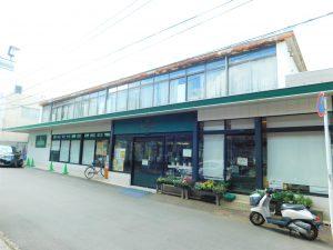 エコ・ピア薬円台店:647m