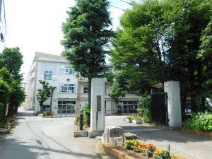 船橋市立葛飾小学校 917 m
