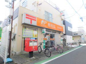 高砂郵便局:653m