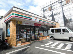 セブンイレブン葛飾高砂2丁目店:274m
