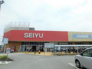 西友薬園台店 541m