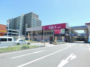 ベルクス市川鬼高店:409m