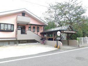 矢切幼稚園:1060m